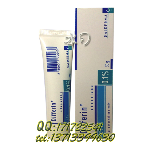 Epiduo gel for sale